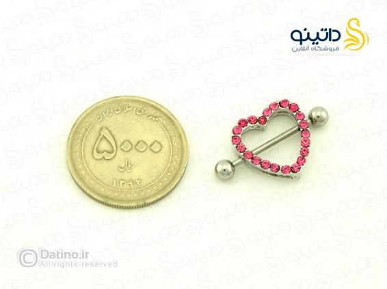 عکس پیرسینگ نیپل قلب ماندارا benli-p-11 - انواع مدل پیرسینگ نیپل قلب ماندارا benli-p-11