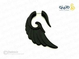 پیرسینگ بال فرشته مشکی benli-p-12