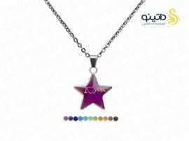 گردنبند جادویی طرح ستاره 10078