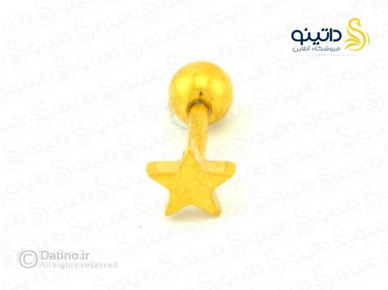 عکس پیرسینگ ستاره ژانی piercing-10014 - انواع مدل پیرسینگ ستاره ژانی piercing-10014