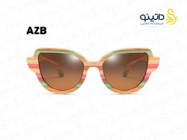 عینک آفتابی زنانه چوبی دیلایت azb-ew-2