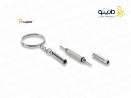 پیچ گوشتی سه منظوره عینک hindfield-tool-1