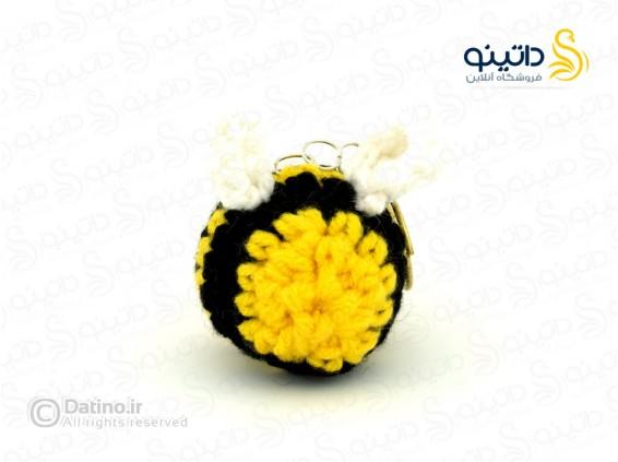 عکس آویز جاکلیدی بافتنی زنبور عسل datino-k-9 - انواع مدل آویز جاکلیدی بافتنی زنبور عسل datino-k-9