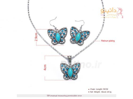 عکس سرویس زنانه پروانه ادالیس-Romad.S.3 - انواع مدل سرویس زنانه پروانه ادالیس-Romad.S.3