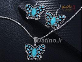 سرویس زنانه پروانه ادالیس-Romad.S.3