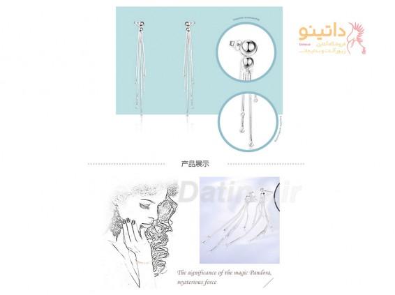 عکس گوشواره زنانه روکسی سوزی-Roxi.E.5 - انواع مدل گوشواره زنانه روکسی سوزی-Roxi.E.5
