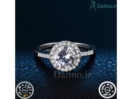 انگشتر زنانه سیمپل اسکای الماس-Royal.R.1