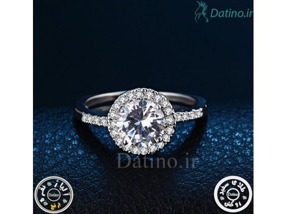 عکس انگشتر زنانه سیمپل اسکای الماس-Royal.R.1 - انواع مدل انگشتر زنانه سیمپل اسکای الماس-Royal.R.1