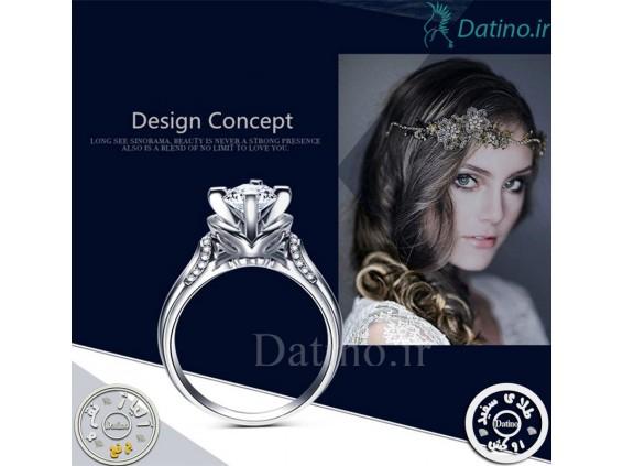 عکس انگشتر زنانه الماس امیلینا-Royal.R.71 - انواع مدل انگشتر زنانه الماس امیلینا-Royal.R.71