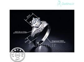 انگشتر زنانه الماس تریکسی-Royal.R.95