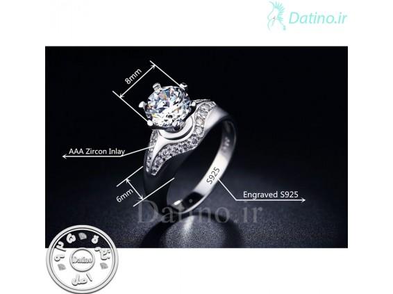عکس انگشتر زنانه الماس تریکسی-Royal.R.95 - انواع مدل انگشتر زنانه الماس تریکسی-Royal.R.95