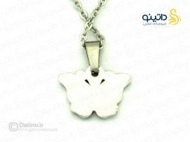 گردنبند جادویی زنانه پروانه toxic-n-185
