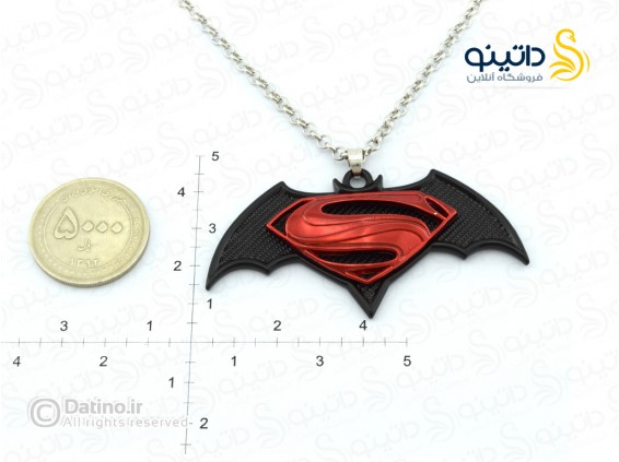 عکس گردنبند سوپرمن و بتمن-Toxic.N.94 - انواع مدل گردنبند سوپرمن و بتمن-Toxic.N.94