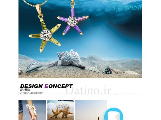 عکس گردنبند زنانه ژوپینگ ستاره دریایی گریسلدا-Xuping.N.10 - انواع مدل گردنبند زنانه ژوپینگ ستاره دریایی گریسلدا-Xuping.N.10