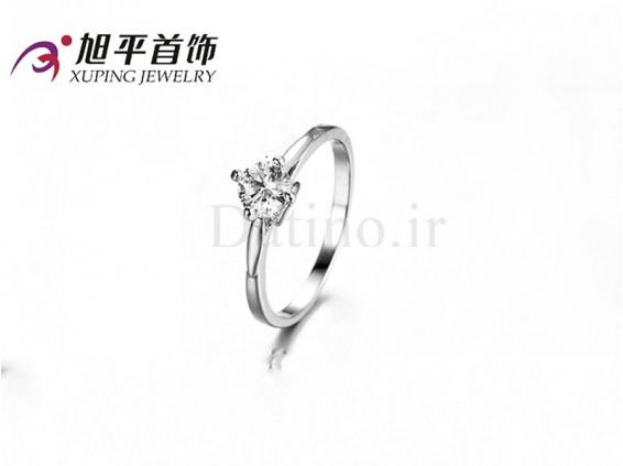 عکس انگشتر زنانه ژوپینگ بریلی-Xuping.R.1 - انواع مدل انگشتر زنانه ژوپینگ بریلی-Xuping.R.1