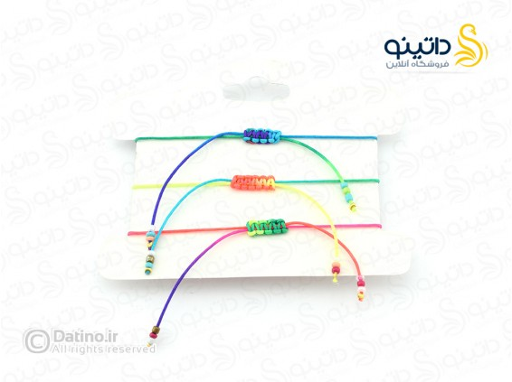 عکس دستبند زنانه ابریشمی صورتی بنفش-zarrin-b-41 - انواع مدل دستبند زنانه ابریشمی صورتی بنفش-zarrin-b-41