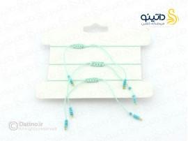 دستبند زنانه ابریشمی فیروزه ای-zarrin-b-44