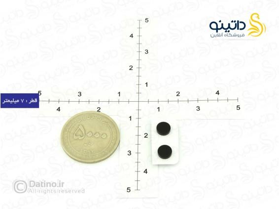 عکس گوشواره مگنتی اوپاک ویلمار benli-e-94 - انواع مدل گوشواره مگنتی اوپاک ویلمار benli-e-94
