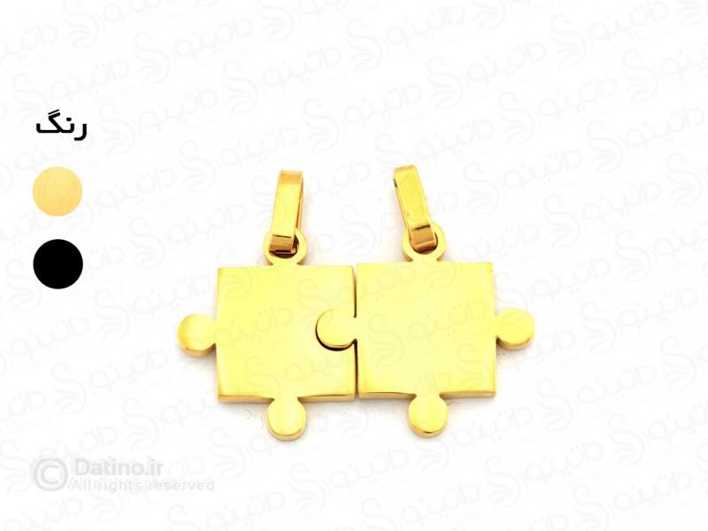 عکس گردنبند جفت پازل عشق zarrin-n-115 - انواع مدل گردنبند جفت پازل عشق zarrin-n-115