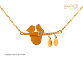 گردنبند زنانه لانه مرغ آمین-Zarrin.N.14