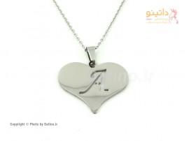 گردنبند قلب حرف اسم انگلیسی-Zarrin.N.21