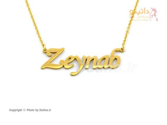 عکس گردنبند استیل اسم انگلیسی-Zarrin.N.29 - انواع مدل گردنبند استیل اسم انگلیسی-Zarrin.N.29