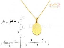 گردنبند زنانه ان یکاد طلایی-Zarrin-N-44