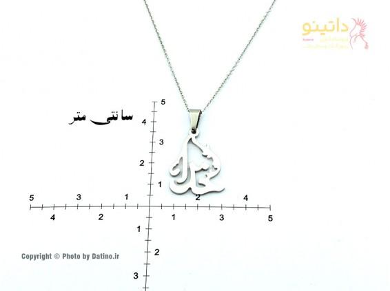 عکس گردنبند خدا-Zarrin-N-50 - انواع مدل گردنبند خدا-Zarrin-N-50