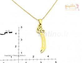 گردنبند شمشیر امام علی-zarrin-n-55