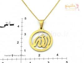 گردنبند زنانه طرح الله-zarrin-n-61