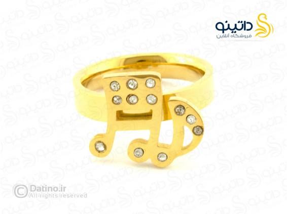 عکس انگشتر زنانه نت موسیقی-zarrin-r-44 - انواع مدل انگشتر زنانه نت موسیقی-zarrin-r-44