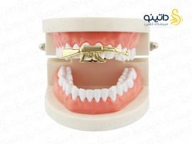 روکش دندان هیپ هاپ دندان کلاشینکف hiphop-tooth-3